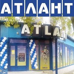 ATLANT - GEFEST, Молодечно