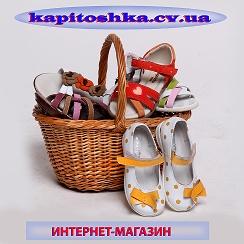 Поспішайте купити якісне зимове дитяче та підліткове взуття по dd7097f23bb28