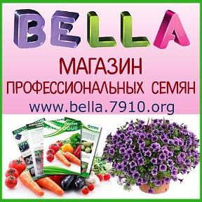 Bella Semena Ru Интернет Магазин Официальный Сайт
