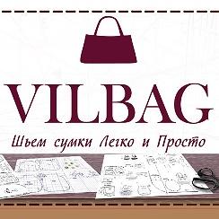 46f82779c15f Видео мастер-класс от Светланы Гаспарович по шитью дорожной сумки