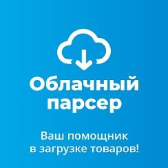 eb322531c7e0 Обу-Мания!!!