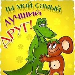 муз тв мобильные знакомства омск