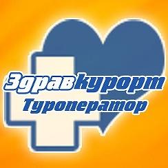 https://zdravkurort.ru