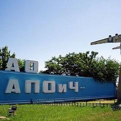 Музей ТАПОиЧ | OK.RU