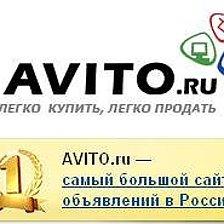 знакомств сайт в омске авито.ру