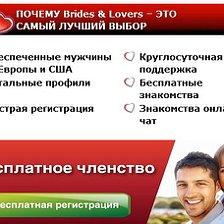 Сайты знакомств с иностранцами для серьезных отношений платные мужчин