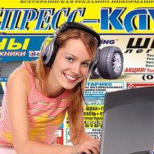 луганск газете клуб в экспресс знакомство