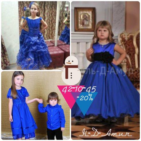 27580d5ef2fb3ff Цвет индиго в наряде девочки на новогодние праздники ёлки. Нарядное платье  цвета индиго отделано кружевом, атласом и органзой. Но при этом оно не  выглядит ...