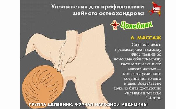 odezhda-dlya-eroticheskogo-tantsa