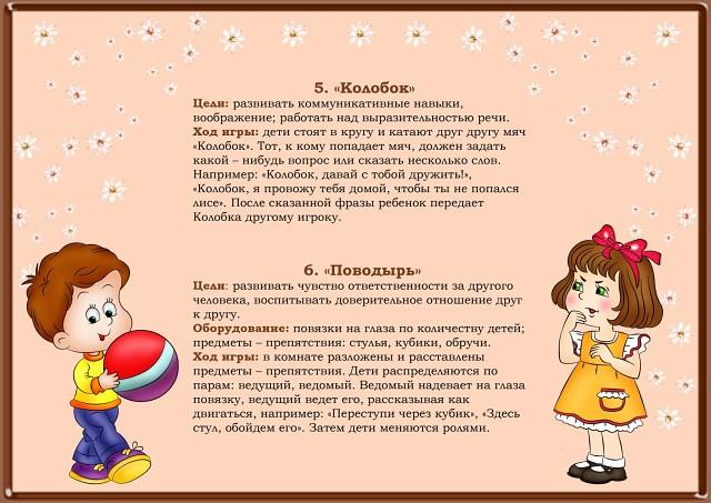 liveinternet картинки для детей