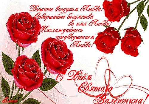 otkritki-s-dnem-svyatogo-valentina-lesbiyskie