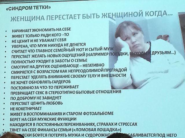 seks-soveti-dlya-nachinayushih-zhenshine