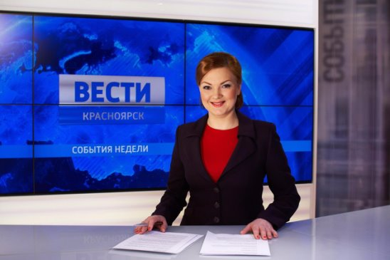 novosti-krasnoyarska-segodnya-onlayn-video