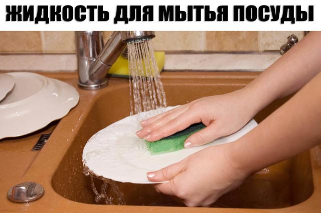 foto-moyushihsya-lyudey