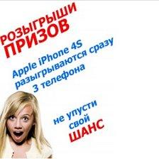 Скачать игру порно кристины домашивой через торрент на русском фото 116-473