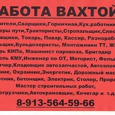 Производственные площадки расположены в следующих регионах россии.