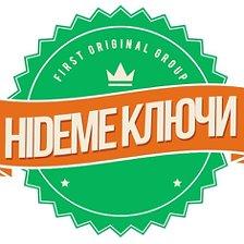 Прокси в США для покупок на Steam Toster.ru