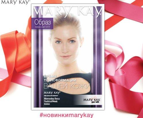 sayt-meri-key-katalog