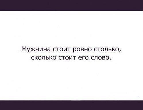goliy-negr-devushka