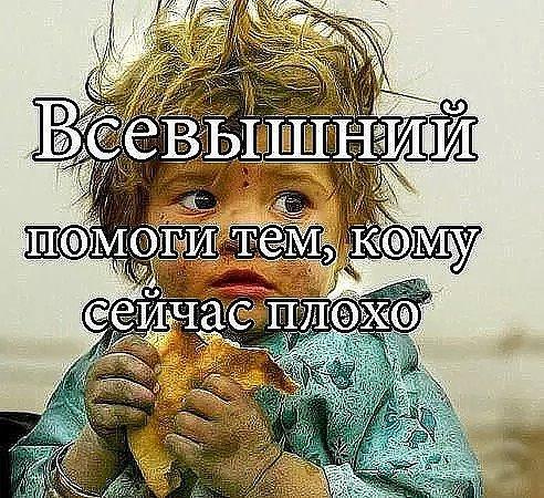 e4fd4234f120 Уважая старших — еще никто не опозорился! Помогая бедным — еще никто не  обеднел! Уступая место пожилым — еще никто не умер!