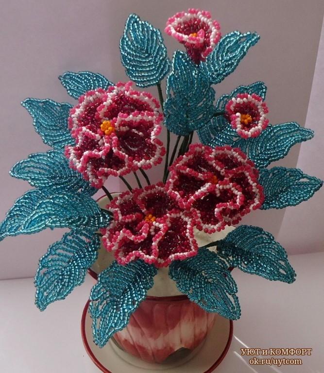 Цветы бисером мастер класс пошагово
