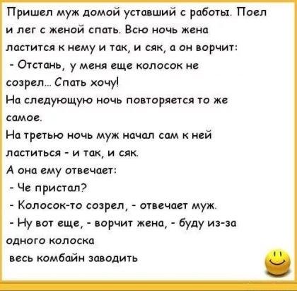 intimnie-uslugi-dominiruyushey-gospozhi-v-oborudovannom-kabinete