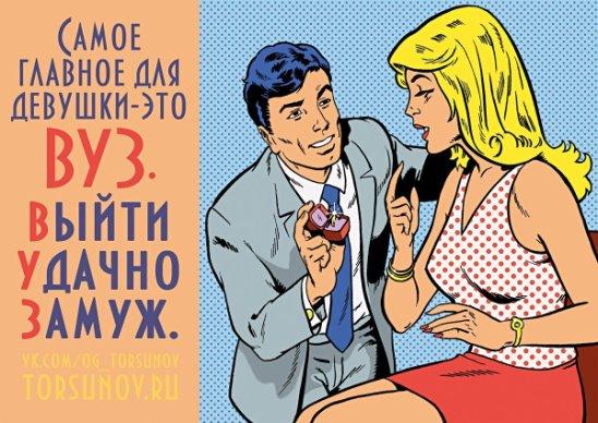 prostitutki-udachno-vihodyat-zamuzh