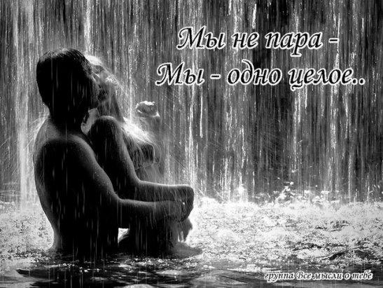 golaya-devushka-v-dushe-masturbatsiya