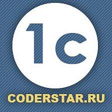 http://coderstar.ru/