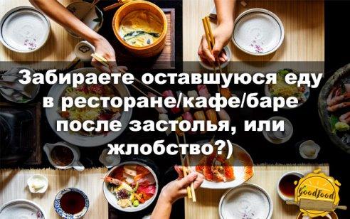 Онлайн русских подгляды в кафе грудастой