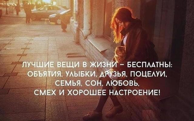 Maksim, 22, Belogorsk