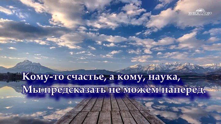 """Очень душевный стих """"А знаешь жизнь загадочная штука"""" Дмитрий Кудрявцев  Читает Леонид Юдин"""