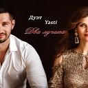 Duet Yasti - Пламя любви