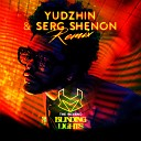 The Weeknd - Blinding Lights Yudzhin Serg Shenon Radio Edit