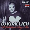 DJ KIRILLICH - Fischerspooner vs Muzzaik Never Win DJ KIRILLICH DJ KASHTAN MASHUP
