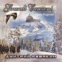 Opus Magnum (Grandi canzoni)
