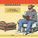 НЕБРО и MANSARDA - нечего скрывать