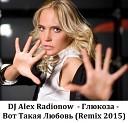 DJ Alex Radionow - MC Doni feat. Натали - Ты такой  (Mash-up Remix 2015)
