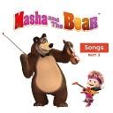 Маша и Медведь - Monkey Around