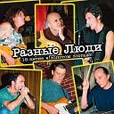 15-летие в золотом составе! (Live Апельсин, Харьков, 29.05.2005)