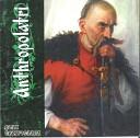 Воля Св'ятослава