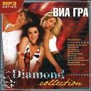 ВИА ГРА - Попытка номер 5 (Dance mix)