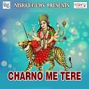 Pramod Kumar - Bhakto Se Milne Navrat Aaye Maa