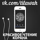 Heham - Lamaz tsa dar