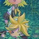 Ehamine - Starlight Tallboy Rin ren Ver