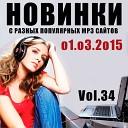 Макс Корж - Не Выдумывай (Dj Kolya Funk & Vasiliy Francesco Remix)