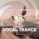 100 Vocal Trance к 8 Марта