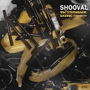 SHOOVAL - Мы открываем бизнес Slow Version