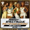 Arash Блестящие - Восточные сказки Art Brothers Remix