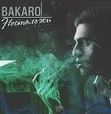 Bakaro - Прости за любовь